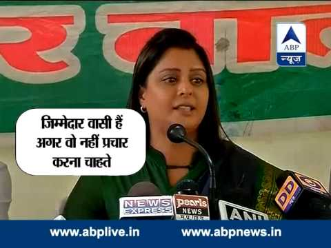 Nagma s blunder  gives Bharat Ratna to Geelani 21 April 2014 05 PM