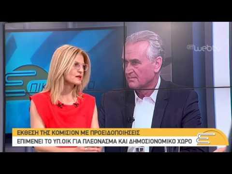 Ο βουλευτής της ΝΔ, Σάββας Αναστασιάδης, στην ΕΠΙΚΟΙΝΩΝΙΑ | 06/06/2019 | ΕΡΤ
