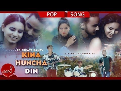 (New Nepali Pop Song 2018/2075   Kina Hunchha Din - Ranjit Bista Ft. Mandip & Aleesa - Duration: 5 minutes, 5 seconds.)