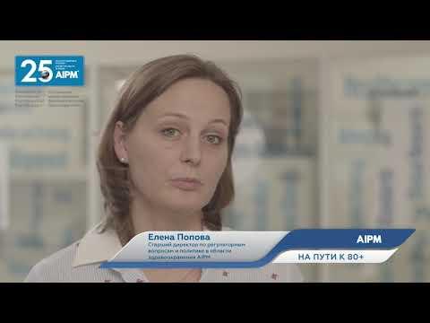 ELENA POPOVA (AIPM)