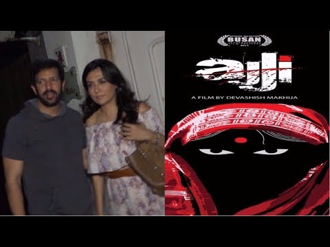 Kabir Khan & His Wife Mini Mathur At Film Ajji Special Screening