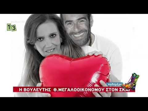 "Video - ""Λυσσασμένοι Ελληνες"": Οι Ράδιο Αρβύλα έφτιαξαν το σποτ του κόμματος της Μεγαλοοικονόμου [βίντεο]"