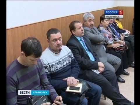 vesti-ulyanovsk-ofitsialniy-sayt