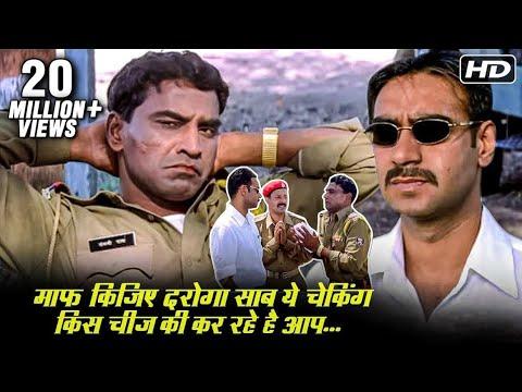 Gangaajal Check Post Scene   माफ़ किजिए दरोगा साब ये चेकिंग किस चीज़ की कर रहे है आप   Ajay Devgan