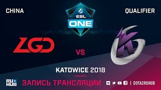 LGD vs Keen Gaming, ESL One Katowice CN, game 1 [Lex, 4ce]