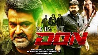 Video Ek Hi Don (2016) | Dubbed Hindi Movies 2016 Full Movie | Mohanlal | South Dubbed Hindi Films MP3, 3GP, MP4, WEBM, AVI, FLV Oktober 2018