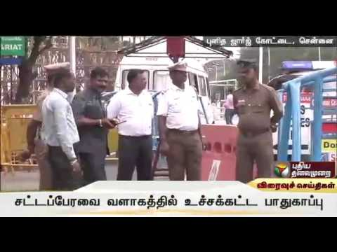 Live-report-Unprecedented-security-for-Tamil-Nadu-assembly