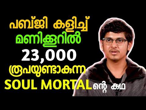 Inspiring Story of Mortal | PUBG | Pro Player | Naman Mathur | Malayalam