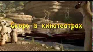 Nonton Khumba (2013) Trailer Film Subtitle Indonesia Streaming Movie Download
