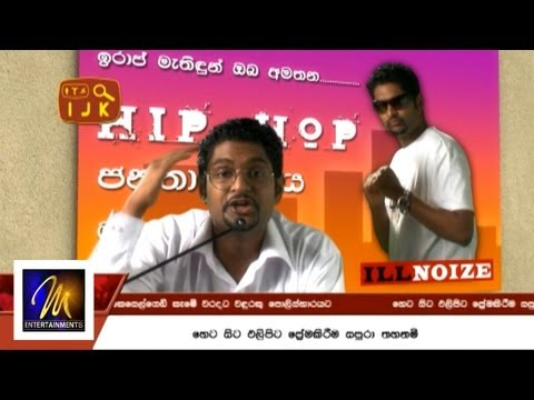 Milinda Siriwardana in 'Gajaman Nona' music video
