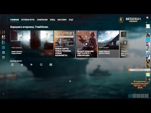 Dozkoz и Battlefield 4. 1 стрим.