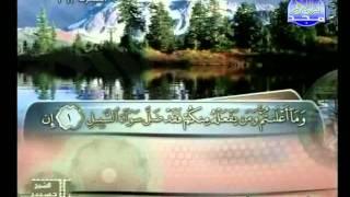 HD الجزء 28 الربعين 3 و 4  : الشيخ  يوسف الشويعي
