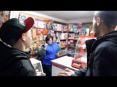 Самая крупная Проверка магазинов на продажу сигарет детям (видео)