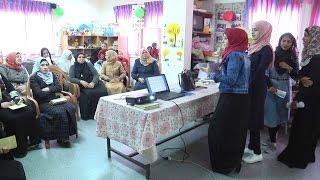 """ورشة حول """" مخاطر الانترنت على الاطفال """" في جمعية نورشمس الخيرية"""