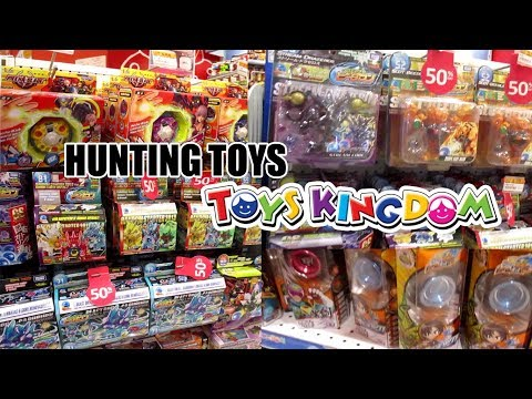 Hunting Toys di TOYS KINGDOM (YOYO BLAZING TEENS, CROSS FIGHT B-DAMAN, MECHA BLADE)