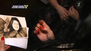 Маг Радимир разгадывает тайну послания В. Караваевой — Базарнов А.А. — видео