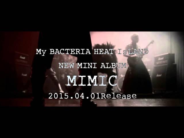 My BACTERIA HEAT IsLAND「嗚咽」MV SPOT
