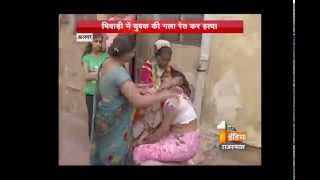 Bhiwadi India  city photos : Collection agent killed in Bhiwadi Alwar || Dial 100 || First India News Rajasthan