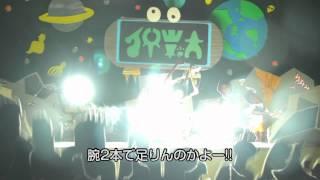 快速東京 「敏感ペットボトル PART2 feat.やけのはら」 official videoclip