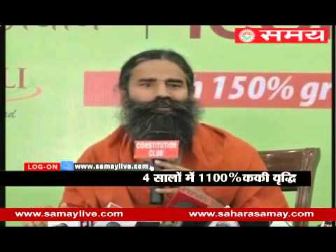 Swami Ramdev on Turnover of Patanjali