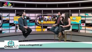 CHILL OUT επεισόδιο 16/2/2016