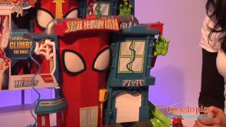 2012 Toy Fair Sneak Peek | Hasbro | Chuck | Spider-man | Elefun | Rocktivity
