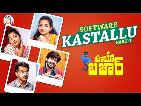 Mayabazaar - Software Kastallu - Part #1 | New Comedy Web Series | Episode #11 | What The Lolli