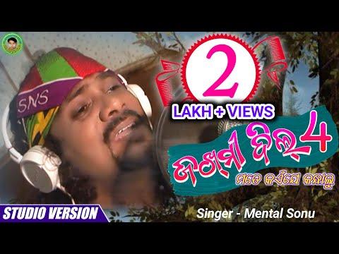 Video Zakhmi Dil 4-(Mastar Sonu)-New Sambalpuri Studio Recoding HD Video-2016-(CR) download in MP3, 3GP, MP4, WEBM, AVI, FLV January 2017
