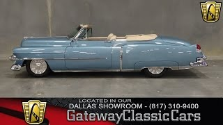 <h5>1953 Cadillac DeVille</h5>