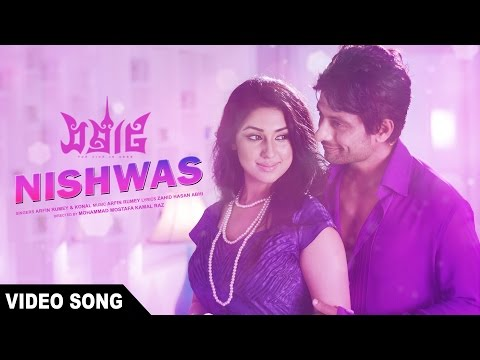 Nishwas | SAMRAAT: The King Is Here (2016) | Video Song | Indraneil Sengupta | Apu Biswas