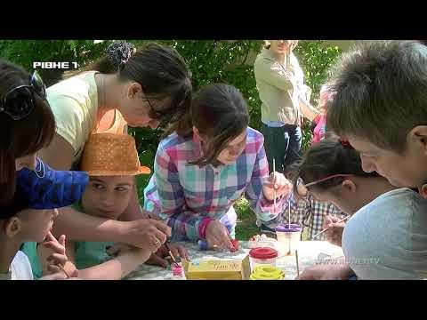 У Рівненському зоопарку влаштували свято для особливих дітей [ВІДЕО]