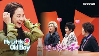 "Video Song Ji Hyo, The Ace of ""My Little Old Boy"" [My Little Old Boy Ep 79] MP3, 3GP, MP4, WEBM, AVI, FLV Maret 2018"