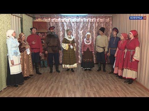 Народный фольклорный ансамбль «Старина», Кумылженский район. Выпуск 26.02.20.