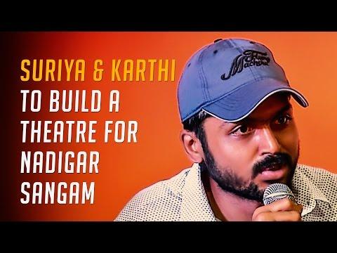 Suriya-Karthi-to-build-a-Theatre-for-Nadigar-Sangam