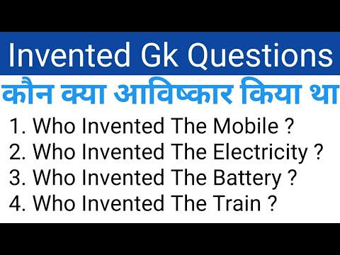 Who invented what ! Invented Gk Question ! Who invented Mobile ! Who Invented Train ! Invented radio