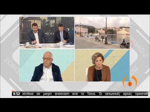 Κ. Μουτζούρης: Αίτημα στην κυβέρνηση να κηρυχθεί σε κατάσταση έκτακτης ανάγκης η Λέσβος 04/02/20 ΕΡΤ