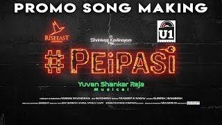 Pei Pasi movie songs lyrics