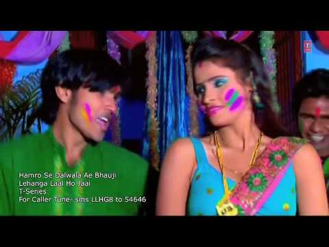 Download Hamro Se Dalwala Ae Bhauji [New Holi Video Song] Lehanga Laal Ho Jaai HD Video