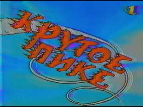 Заставки телепередач 90-х и 2000-х (видео)