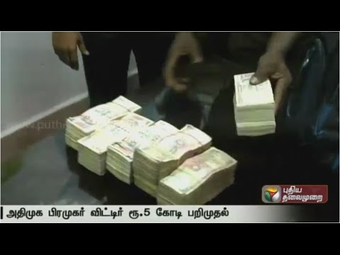 Live-Report-EC-IT-seize-Rs-5-crore-from-ADMK-functionarys-house-in-Chennai