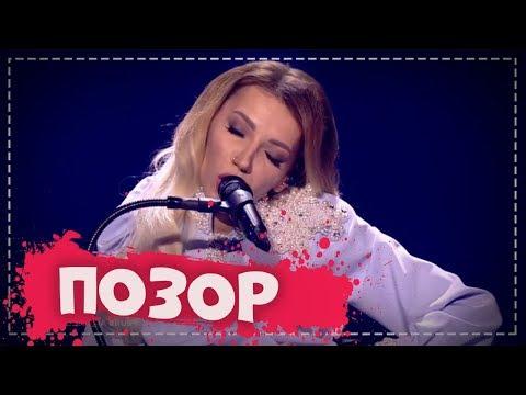 Самойлова Позор на Евровидение 2018  выступление Юлии Самойловой на евровидении