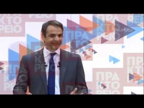 Ομιλία Κυριάκου Μητσοτάκη στο 6ο προσυνέδριο της Νέας Δημοκρατίας