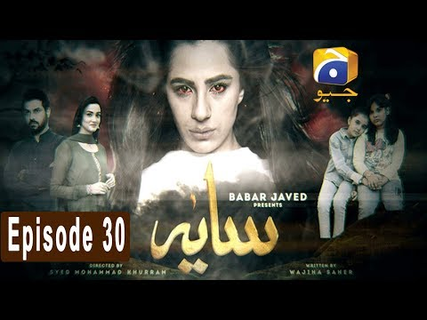 Saaya - Episode 30 | HAR PAL GEO