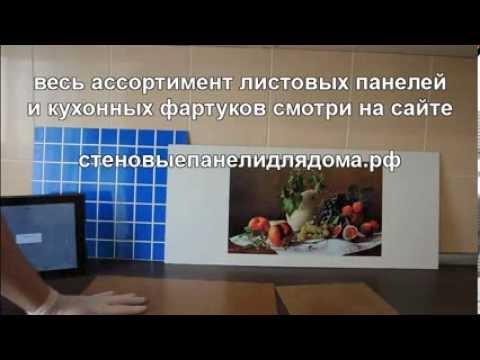Тестирование кухонного фартука на основе ХДФ 'Акватон'