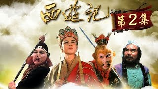 Nonton                   2    Journey To The West Ep2              Film Subtitle Indonesia Streaming Movie Download