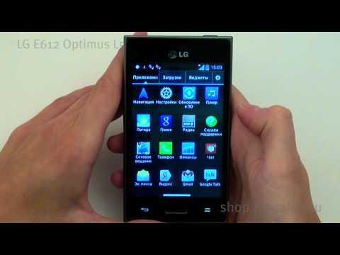 Технические характеристики LG E612 Optimus L5 - Связной