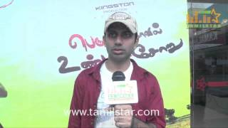Karthick at Perumal Koil Unda Soru Movie Audio Launch
