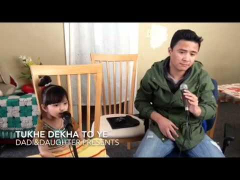 Video Tujhe Dekha To Ye(DDLJ) download in MP3, 3GP, MP4, WEBM, AVI, FLV January 2017