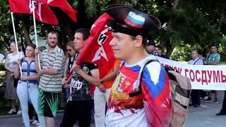 Митинг Путина в отставку ВЫХОДИМ 3 августа