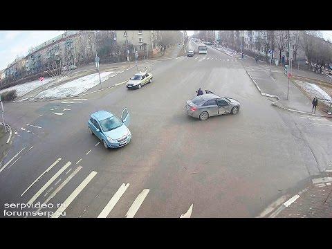 Авария в Серпухове